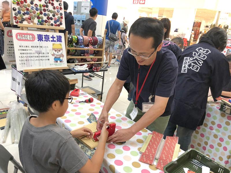 畳店イベント 春日井たたみ店
